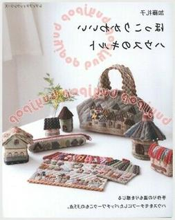 NEW 2020 Japanese Craft Pattern Book HOUSE Patchwork Quilt B